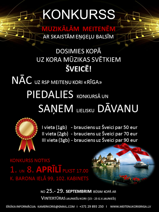 Konkurss muzikālam braucienam uz Šveici